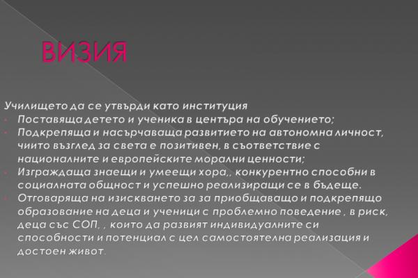 u298922770-9068-BAFD-699C-AE4F11AD8FB7.png