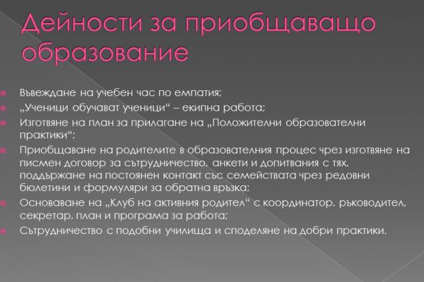 u628B964CE-FB9A-DBA9-9A71-00585FCD6FE4.png